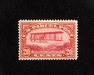 HS&C: US #Q8 Stamp Mint VF LH