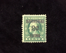 HS&C: US #K1 Stamp Mint F/VF H