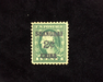 HS&C: US #K1 Stamp Used No gum. VF/XF