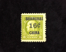 HS&C: US #K8 Stamp Mint F LH