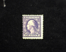 HS&C: US #530 Stamp Mint Double impression variety. AVG LH
