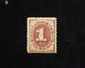HS&C: US #J15 Stamp Mint F/VF LH