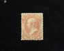 HS&C: US #O90 Stamp Mint F/VF H