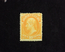 HS&C: US #O5 Stamp Mint Perf damage. F H
