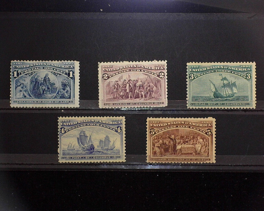 #230-240 MH 1892 Columbian issue 230 - 240. F