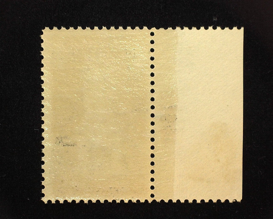 #628 Mint. Choice PL# single. XF NH