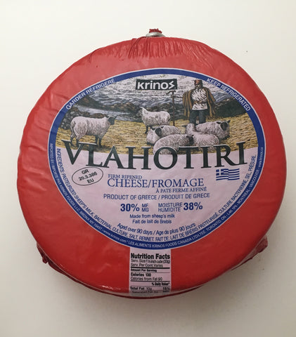 Krinos Vlahotiri Cheese Wheel Approx. 3lb - Nick's International Foods