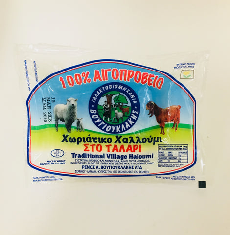 Halloumi Vouyiouklakis approx. .5lb - Nick's International Foods