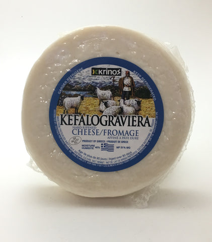 Kefalograviera Cheese Wheel Approx. 1lb - Nick's International Foods