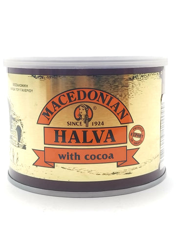 Macedonia Halva w/Cocoa 500g - Nick's International Foods