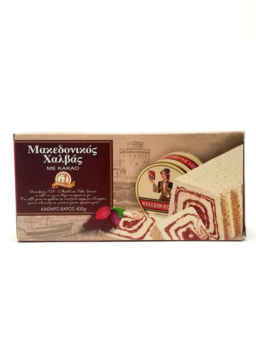 Macedonian Halva w/Cocoa 400g - Nick's International Foods