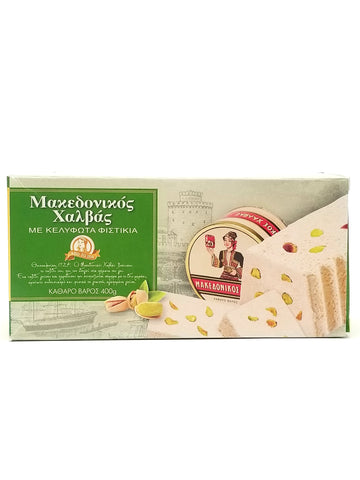 Macedonian Halva w/ Pistachios 400g - Nick's International Foods
