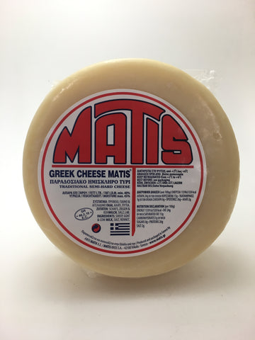 Matis Kasseri Cheese Wheel Approx. 2lb - Nick's International Foods