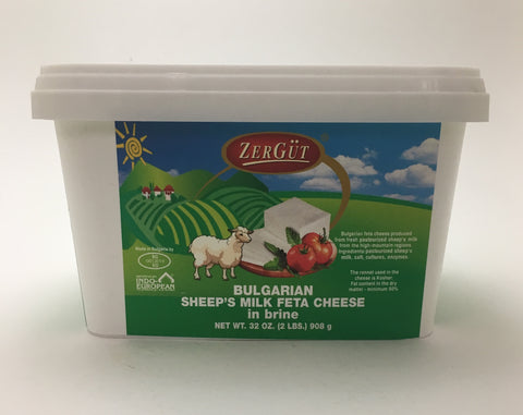 Zergut Bulgarian Feta Cheese in Brine 908 grams
