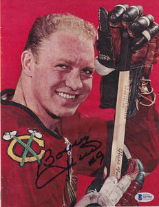 Bobby Hull Chicago Black Hawks Signed Magazine Page Photo BAS - Sports Integrity