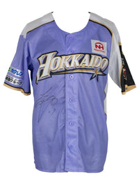 Shohei Ohtani Signed Hokkaido Fighters Purple Baseball Jersey BAS LOA AA07081 - Sports Integrity