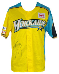Shohei Ohtani Signed Hokkaido Fighters Yellow Baseball Jersey BAS LOA AA07088 - Sports Integrity