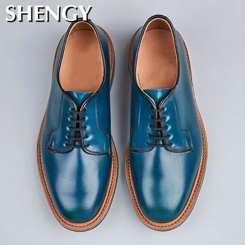 2020 Men's Business Leather Retro Lace-up Casual Shoes