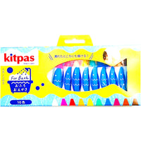 Kitpas Washable Non Toxic Brightly Colored Bath Crayons That Float In the Water and are Easy to Wipe Off