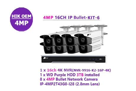 4MP 16CH IP Bullet-KIT-6