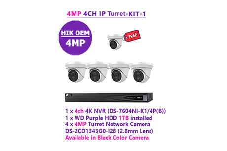 4MP 4CH IP Turret-KIT-1