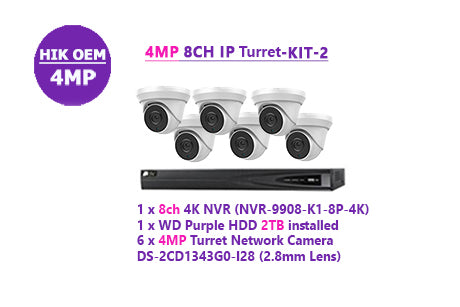 4MP 8CH IP Turret-KIT-2