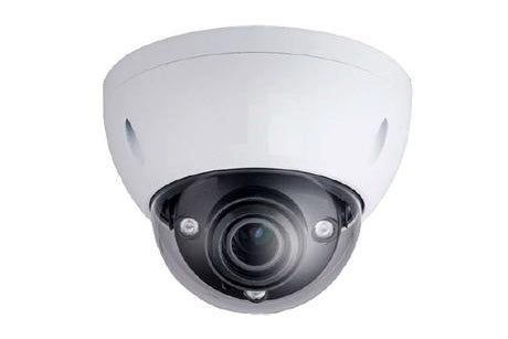 IP-HDBW2421R-ZS (IP-DH4MPMTZDOME-S) Network Vandal Dome Camera