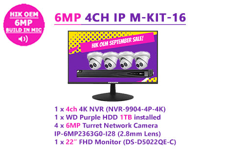 HIK OEM 6MP 4CH IP M-KIT-16