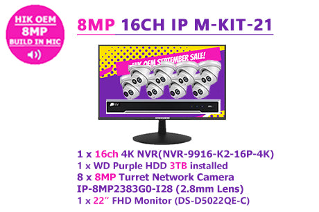 HIK OEM 8MP 16CH IP M-KIT-21