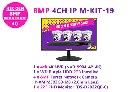 HIK OEM 8MP 4CH IP M-KIT-19