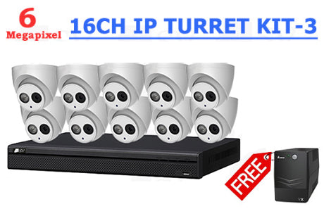 DH 6MP IP Turret 16CH KIT-3