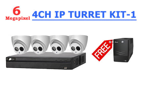 DH 6MP IP Turret 4CH KIT-1
