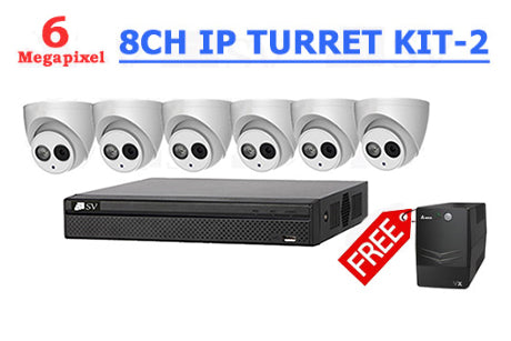 DH 6MP IP Turret 8CH KIT-2