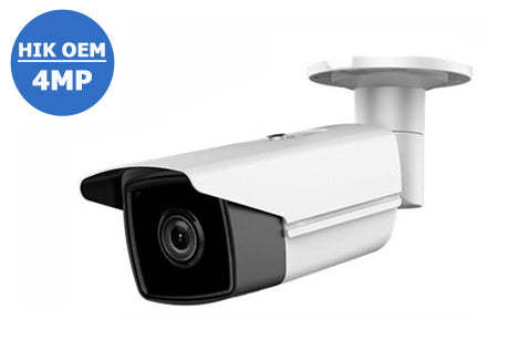 IP-4MP2T43G0-I28  WDR Network Bullet Camera