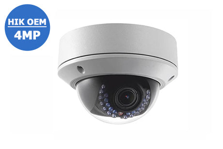 IP-4MP2742FWD-IZ 4MP WDR Motorised Lens Dome Network Camera