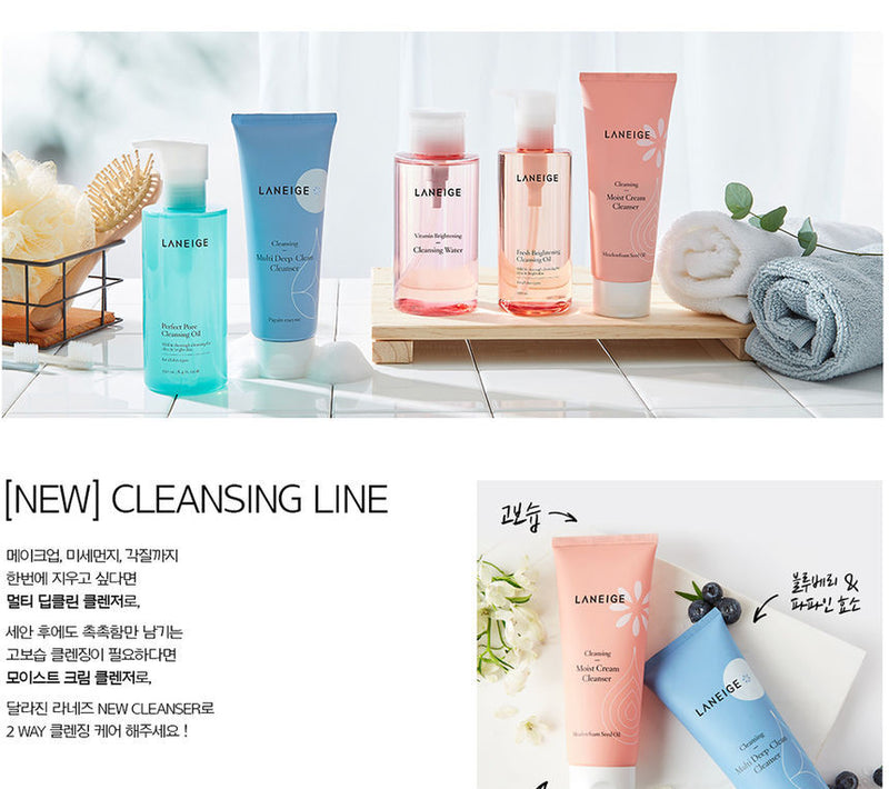 LANEIGE - Multi Deep-Clean Cleanser 150ml