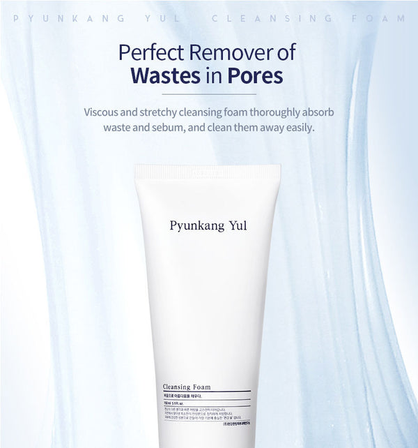 Pyunkang Yul - Cleansing Foam 150ml
