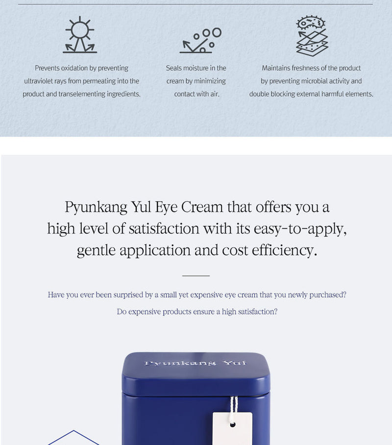 Pyunkang Yul - Eye Cream 50ml (1ml x 50pcs)