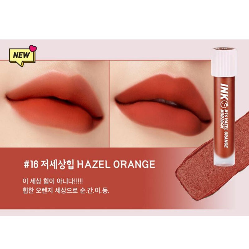 Peripera - Ink Matte Blur Tint 016 Hazel Orange