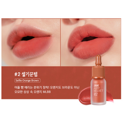 Peripera - Ink Airy Velvet #002 Selfie Orange Brown