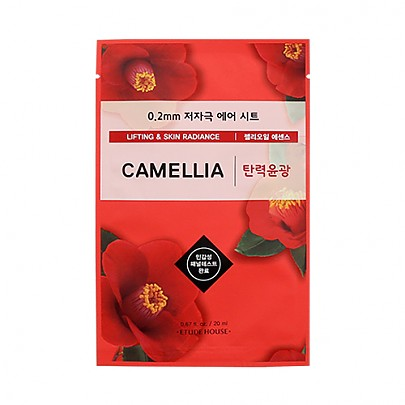 Etude house - 0.2mm Therapy Air Mask (Camellia)