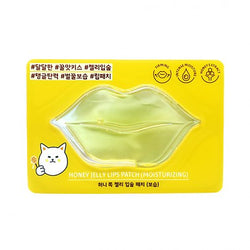 Etude house - Honey Jelly Lips Patch (Moisturizing)