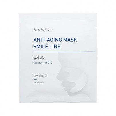 Innisfree - Anti-aging Mask (Smile Line)