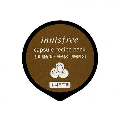 Innisfree - Capsule recipe pack #Jeju Volcanic Clay 10ml