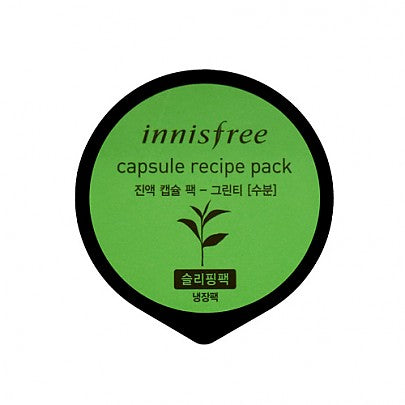 Innisfree - Capsule recipe pack #green tea 10ml