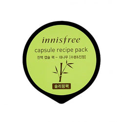 Innisfree - Capsule recipe pack #bamboo 10ml