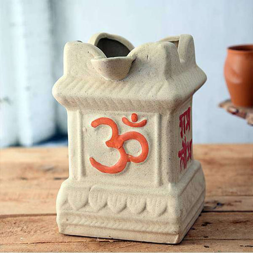 6.6 inch (17 cm) Tulsi Vrindavan Matt Finish Rectangle Ceramic Pot (Light Brown) - Nurserylive