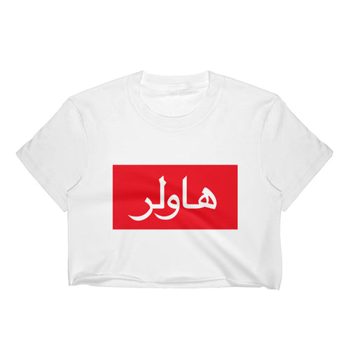 HOWLER ARABIC CROP TOP