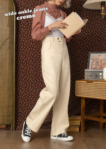 Wide Ankle Jeans - Creme