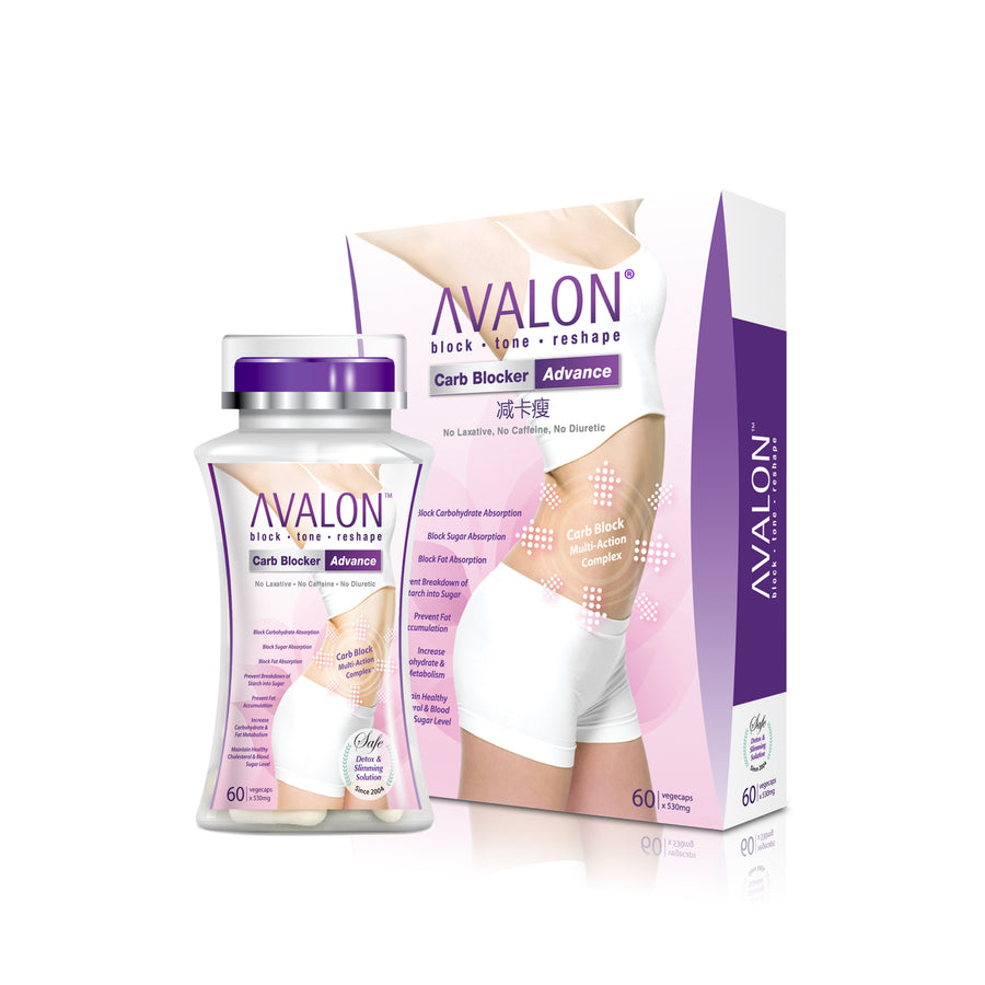 AVALON® Carb Blocker Advance